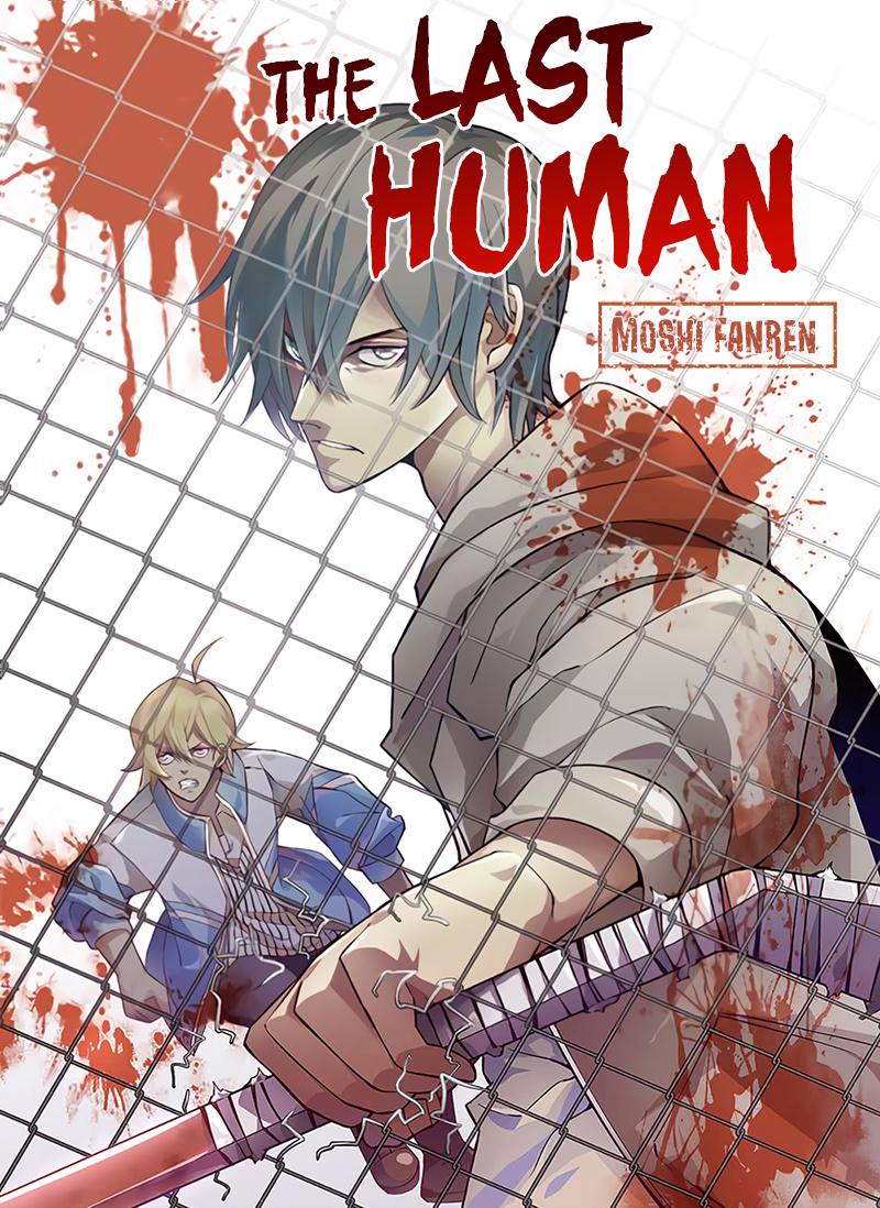 มังงะ The Last Human