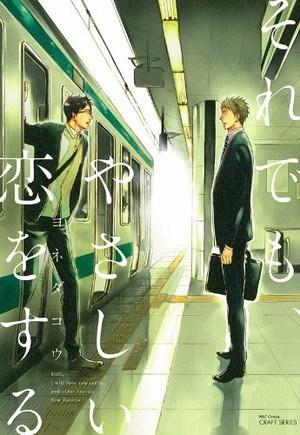 10 อันดับมังงะ Boy-Love3