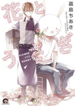 10 อันดับมังงะ Boy-Love 2
